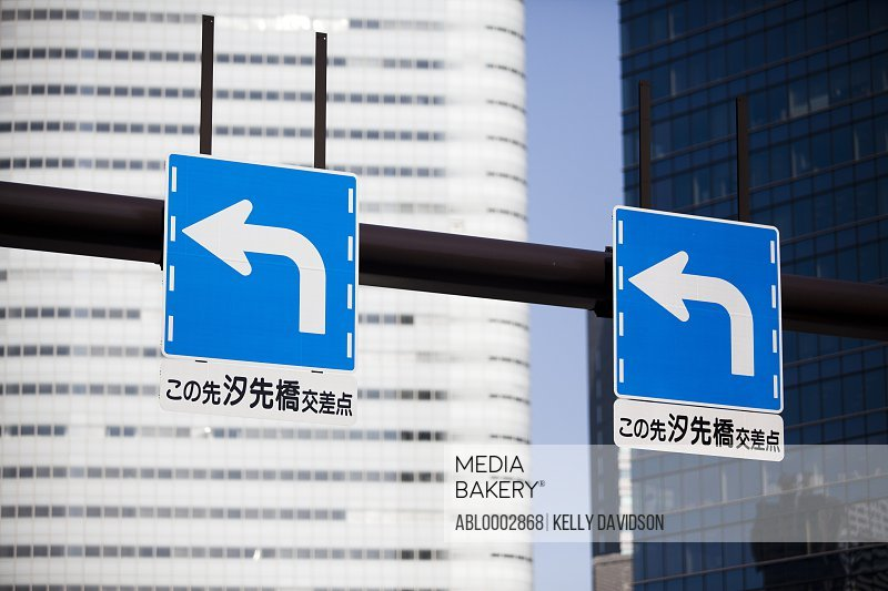 Directional Signs, Tokyo, Japan