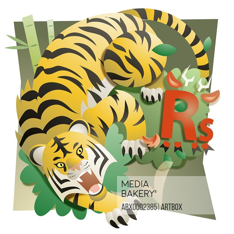 Tiger snarling with a currency symbol