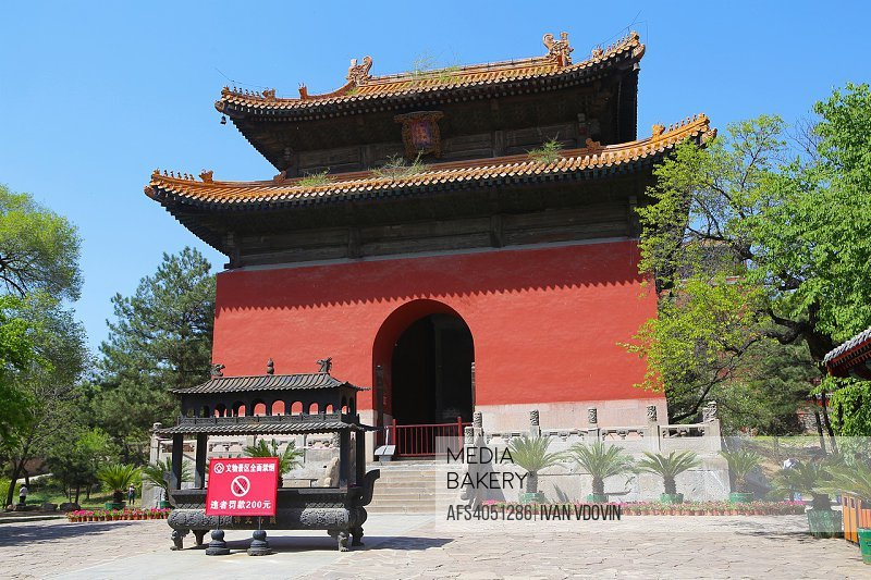 Xumi Fushou temple (1780), Chengde, China.
