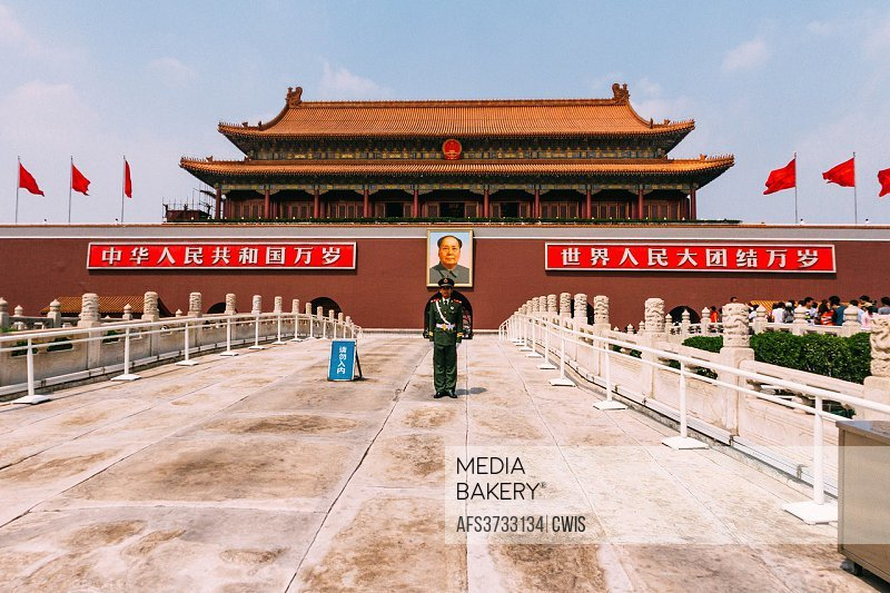 Beijing, China - The view of Tiananmen tower in the daytime.