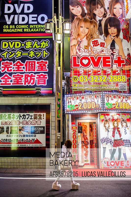 Kabukicho Entertainment District at Shinjuku,Tokyo, Japan.