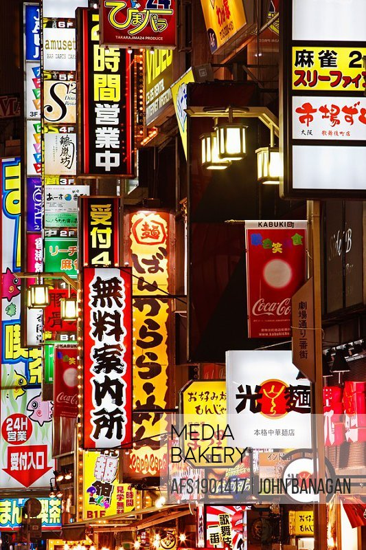 Kabukicho , night life and entertainment district
