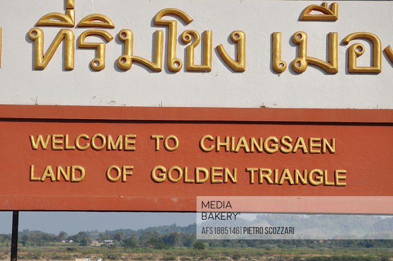 Chiang Saen (Thailand), sign of welcome to the 'Golden Triangle'