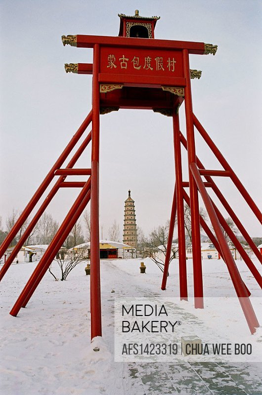 Mongolian Village in The Imperial Mountain Resorts, Chengde, China.