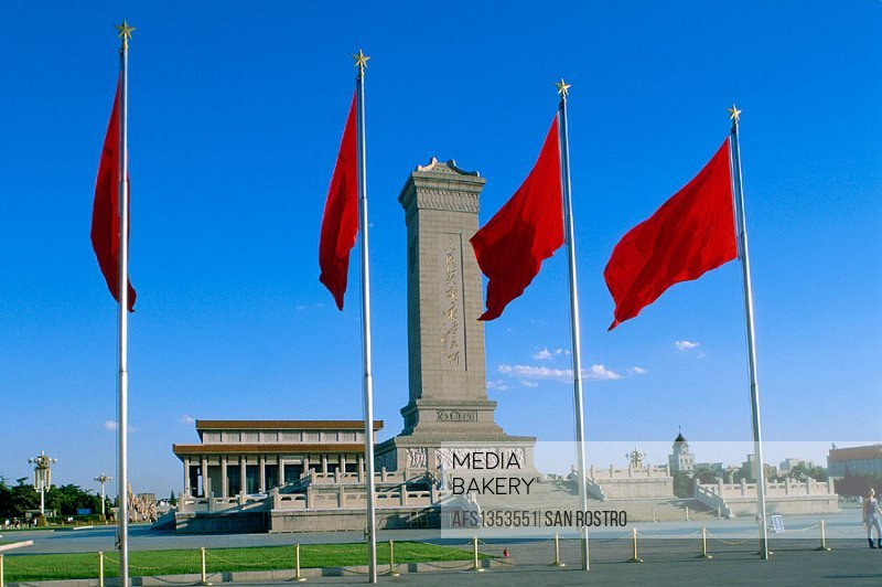 Mao Tse Tung memorial Monument To The People´s Heroes. Tian´anmen Square. Beijing. China.
