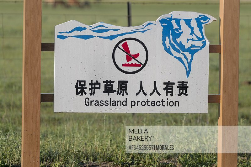 China, Inner Mongolia, Hebei Province, Zhangjiakou, Bashang Grassland, Information panel for the protection of grasslands.