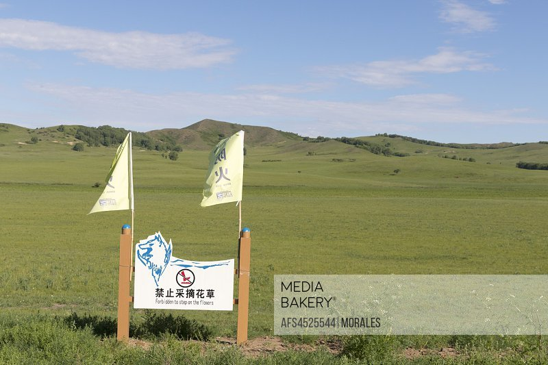 China, Inner Mongolia, Hebei Province, Zhangjiakou, Bashang Grassland, Information panel for the protection of grasslands.