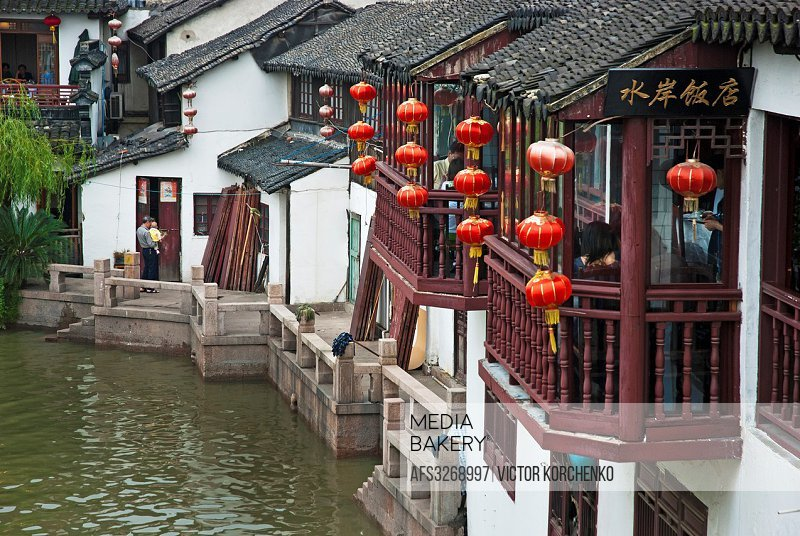 Traditional Chinese town of Zhouzhuang in Suzhou province.