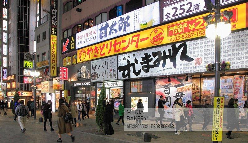 Japan, Tokyo, Shinjuku, Kabukicho, entertainment district, nighlife,.