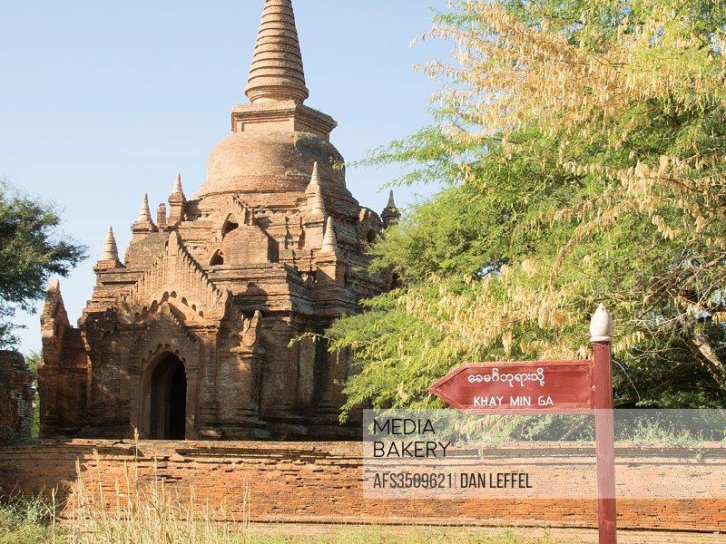 Khay Min Gha Temple.