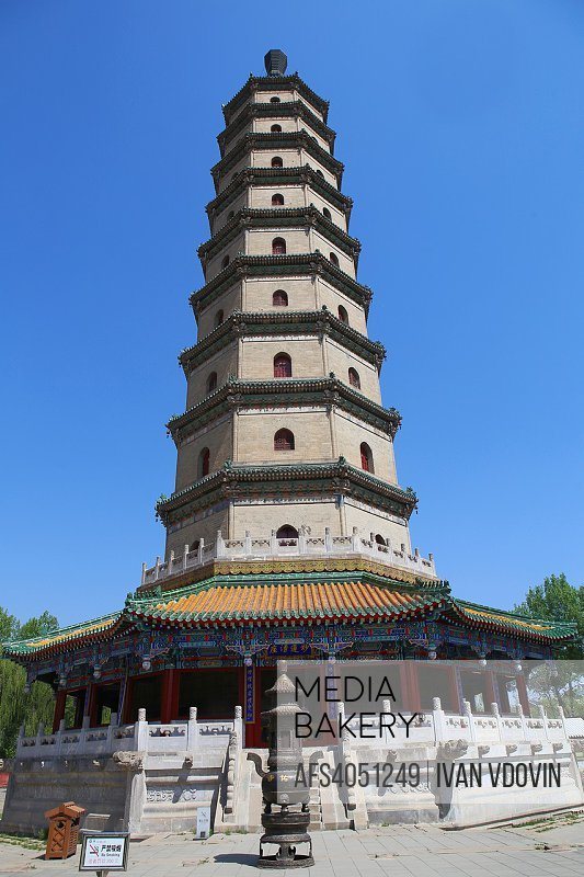 Sheli pagoda (1761), Chengde, China.
