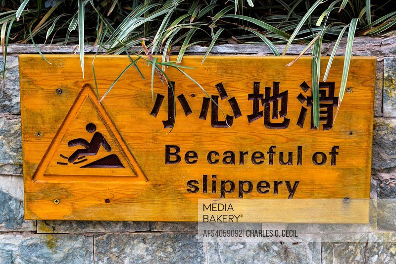 Guilin, China. Elephant Trunk Hill Park. Beware of Slippery Walkways.