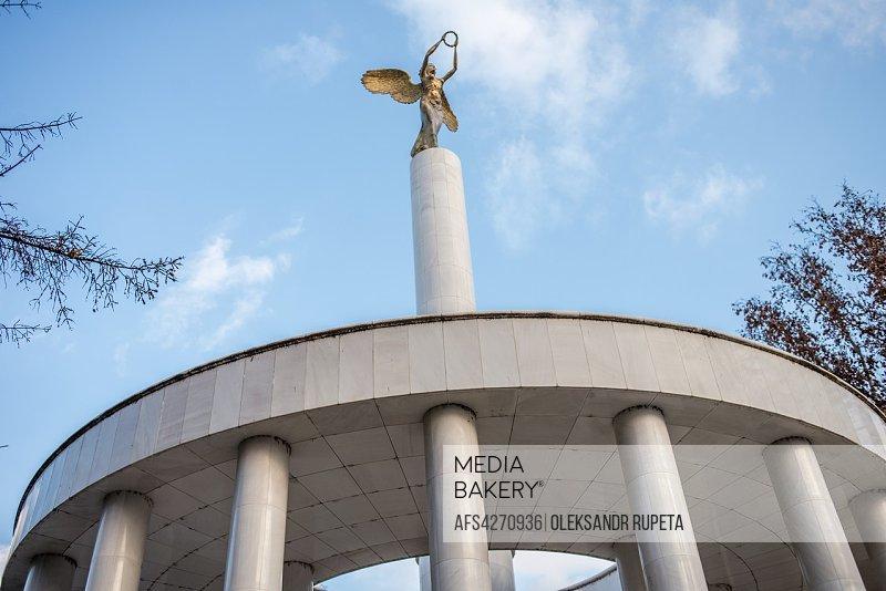 Monument to Fallen Heroes, Skopje, Macedonia.