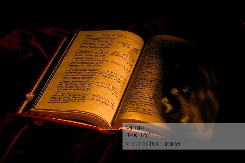 Muslim Holy Koran Book with English transaction
