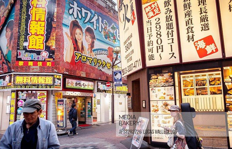 Kabukicho Entertainment District at Shinjuku,Tokyo City, Japan, Asia.