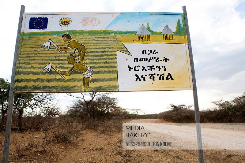 sign of an aid project in Etjiopia.