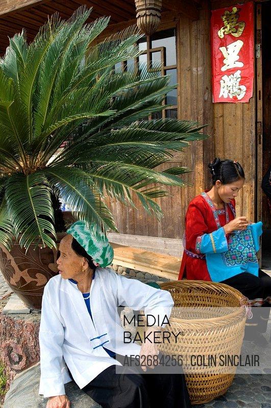 Zhuang minority tribe ladies, Longji ethnic village, Guangxi province, S  China