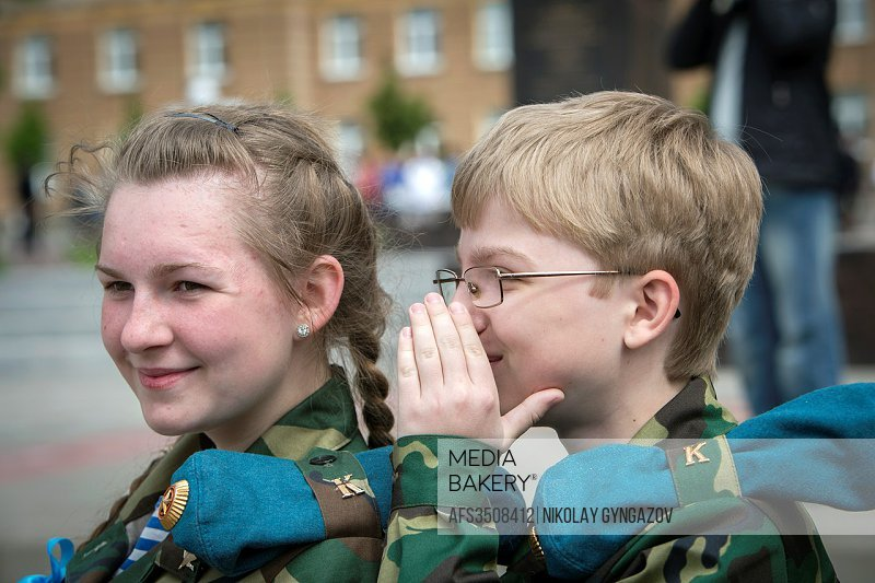 Belgorod. Children in uniform.