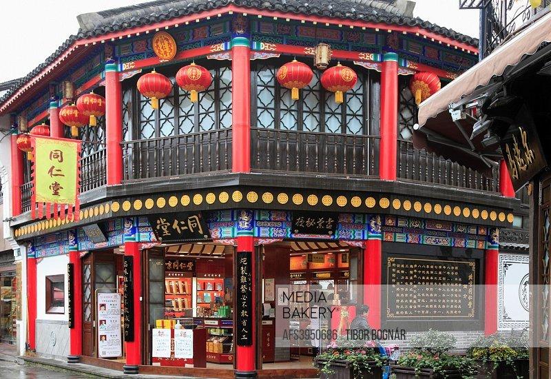 China, Zhejiang, Hangzhou, Qinghefang Old Street, shop, historic architecture,.