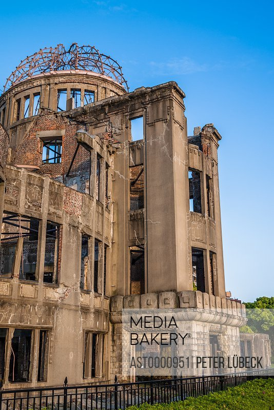 The Atomic Bomb dome in Hiroshima Japan one of the few buildings left standing after the bomb hit