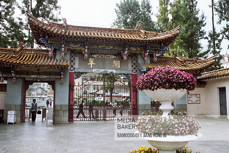 View of decorative entranceway to Cuihu Park , Kunming City, Yunnan Province, People's Republic of China