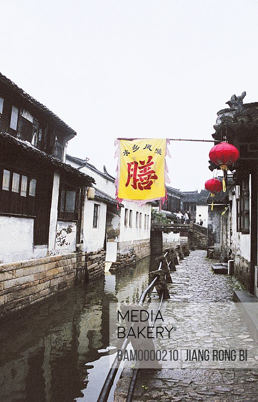 Canal amid houses, The old porch of Tongli region of rivers and lakes pond, Tongli Town, Wujiang City, Jiangsu Province of People's Republic of China
