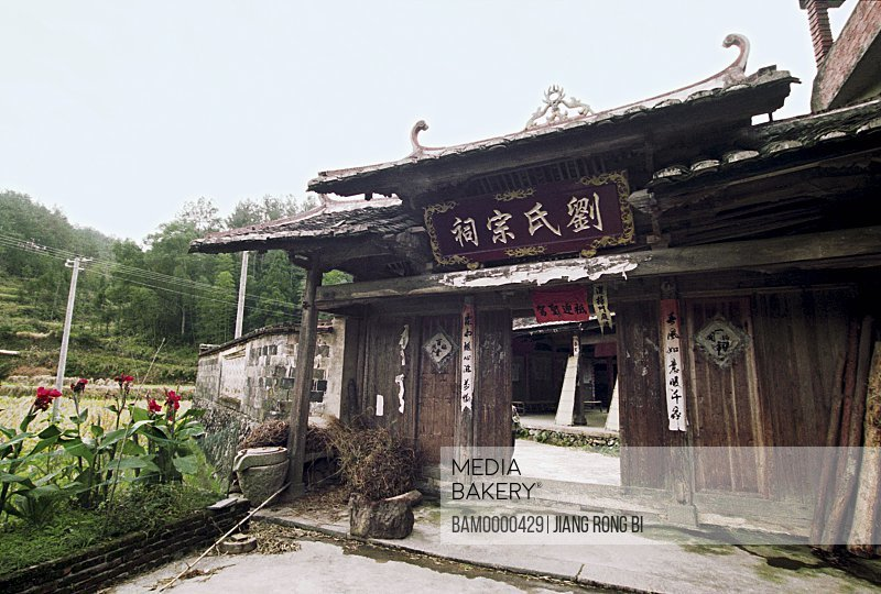 View of an entrance of a house, Liu's Ancestral Hall of Ancient Residence, Taishun County, Zhejiang Province, People's Republic of China