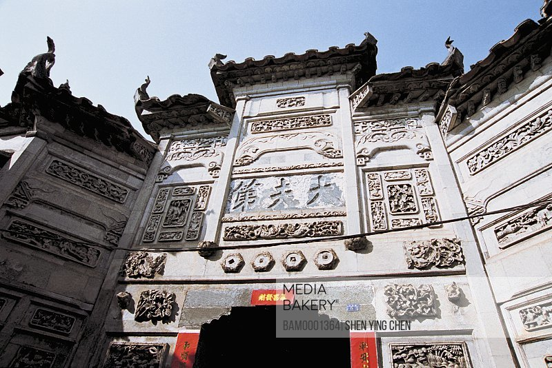 Official Huang's house in the Old Heping town of Shaowu, The old men warmed by a fire the basket at old Heping town in Shaowu, Heping town, Shaowu County, Fujian Province of People's Republic of China