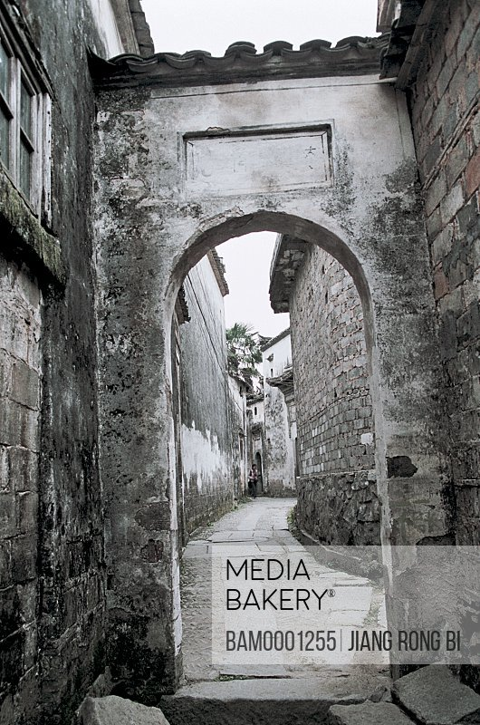 Archway amid buildings, Laneway in Ancient Pingshan Village, Yixian County, Anhui Province, PRC