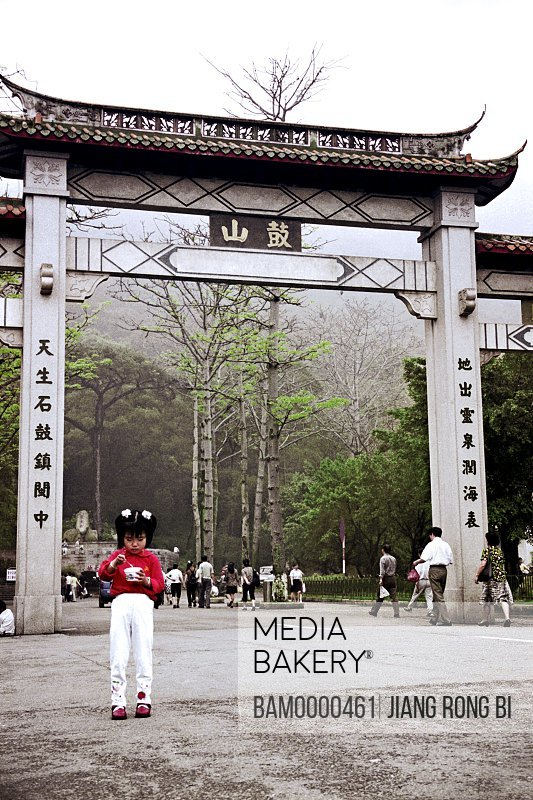 People at gateway, Pout the mountain and enter the mountain door , Fuzhou City, Fujian Province, People's Republic of China
