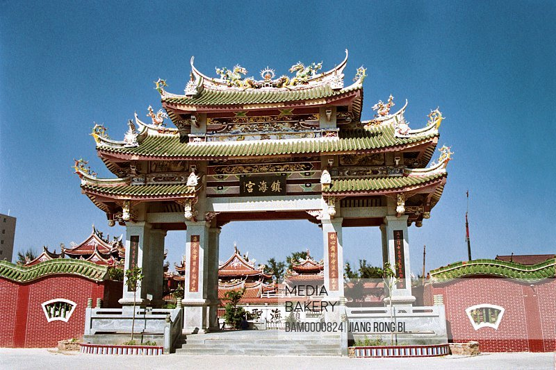 Zhenhai Palace at Shilang, Quanzhou City, Fujian Province, People's Republic of China