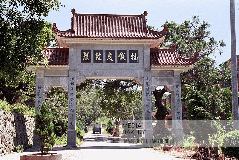 Roofed gateway over road with eaves, Wave the dragon in the island of Longqi spends a holiday the village, Mawei District , Fuzhou City, Fujian Province, People's Republic of China