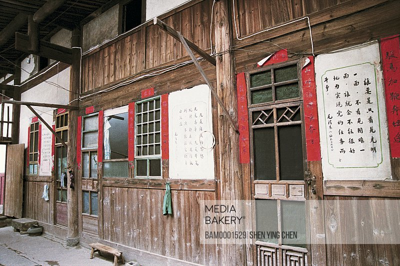 The ancient common people residence of Great Honglin Places, Great Honglin Places, Mingqing County, Fujian Province of People's Republic of China