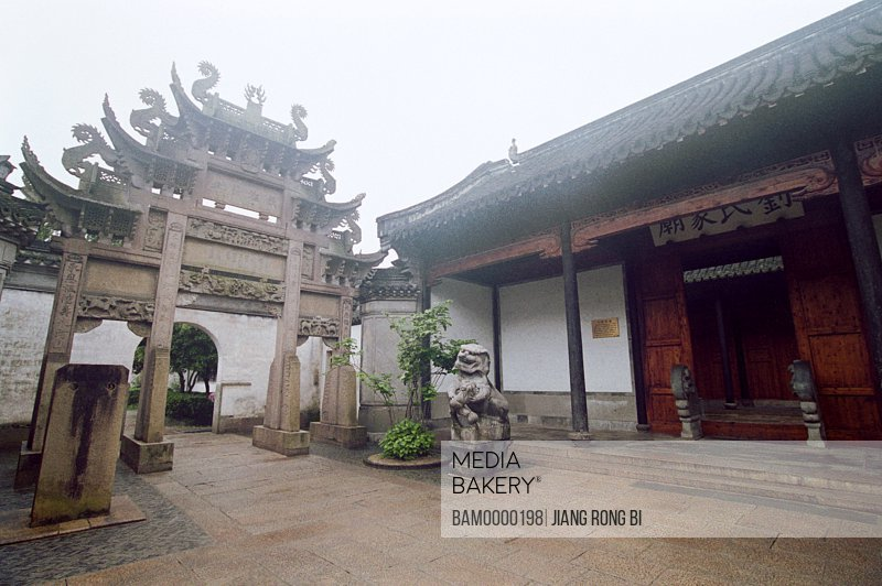 View of a house with porch, Liu memorial Temple built in later the Qing dynasty, Nanxun Town, Huzhou City, Zhejiang Province of People's Republic of China