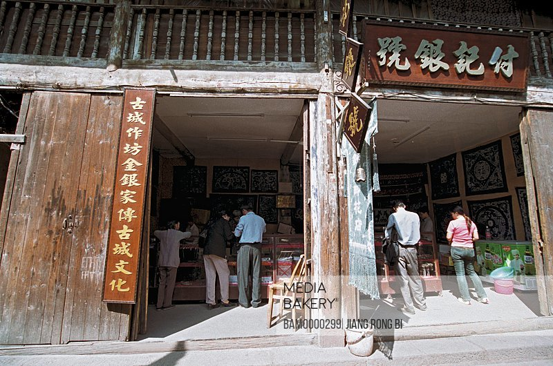 View of customers in The Fuji gold and silver workshop in the old street of Fenghuang ancient city, Fenghuang, Xiangxi Prefecture, Hunan Province, People's Republic of China