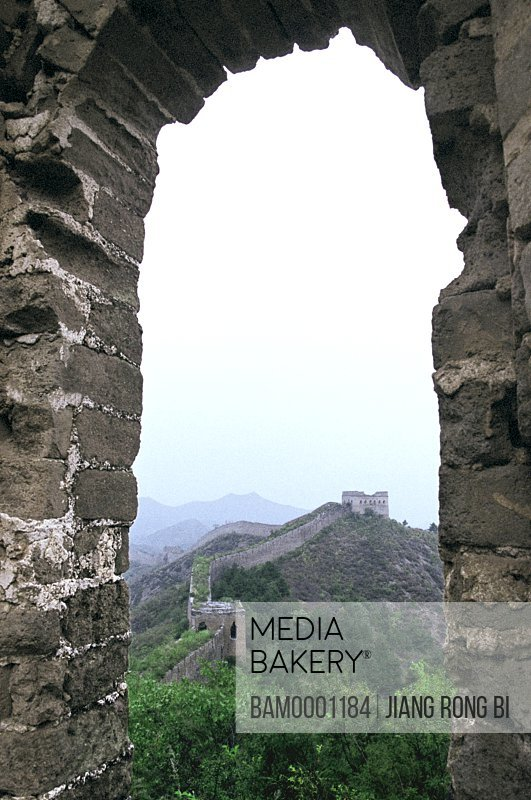 Scenery of Jinshan Great wall, Beijing City of People's Republic of China