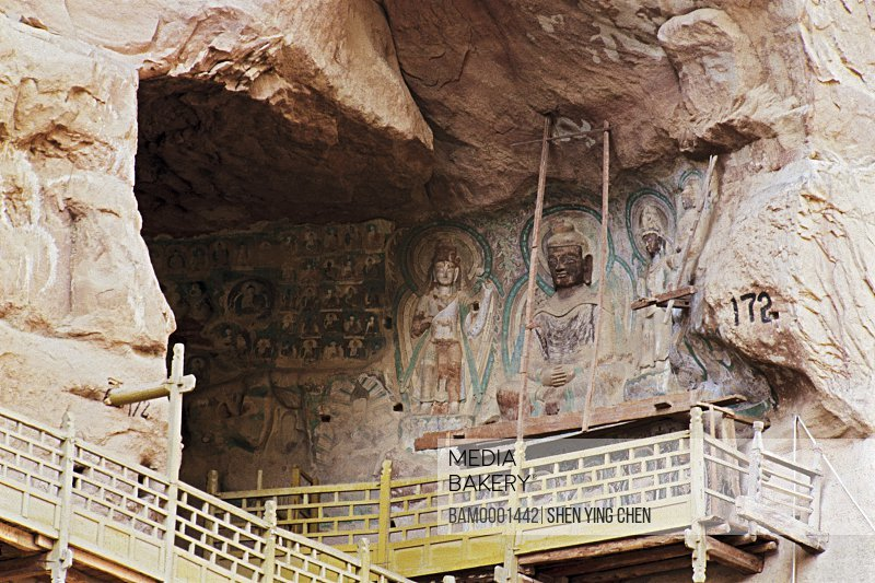 Ancient carved Buddha of Bingling Temple Rock Cave, Liujia Gorge, Yongjin County, Gansu Province of People's Republic of China