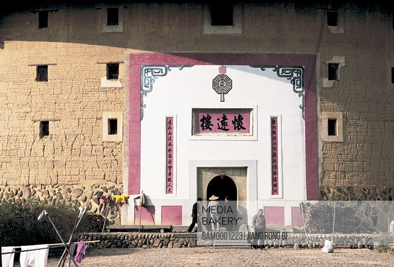 Gate of Huaiyuan Earth tower, Nanjing County, Zhangzhou City, Fujian Province, PRC