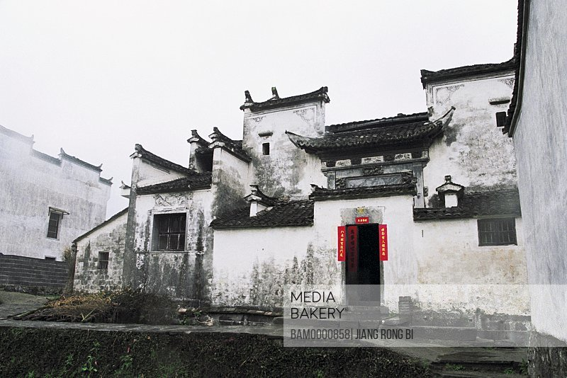 Anhui-style Residence in Xidi Village, Yixian County, Anhui Province, People's Republic of China