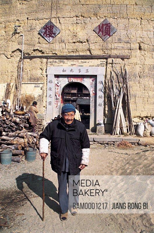 Elders Living in Shunchang Earth Tower, Nanjing County, Zhangzhou City, Fujian Province, PRC