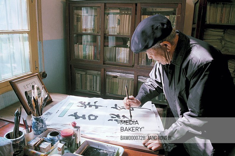View of senior man painting, Calligraphing Elder of Retirement, Fuzhou City, Fujian Province, People's Republic of China