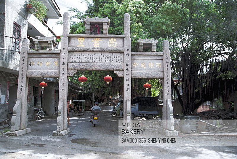 Shangshu memorial arch of Lianpu Village City gate, Lianpu Village,Chengmen Town, Fuzhou City, Fujian Province of People's Republic of China
