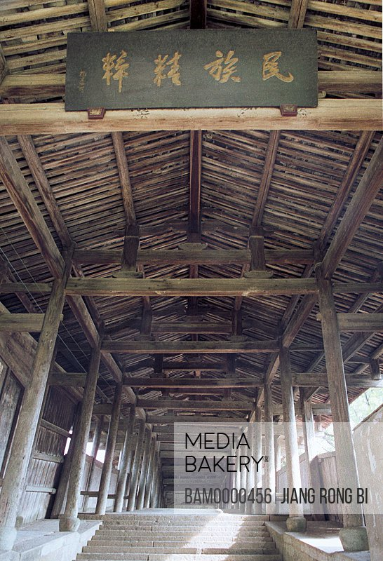 Structure with wooden beams and pillars, View inside of Beijian Bridge Built in Qing Dynasty in Taishun, Taishun County, Zhejiang Province, People's Republic of China
