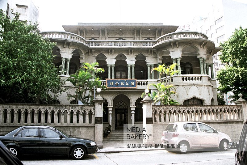 Cars parked in front of the bungalow, China republic nation's father Sun Yat-sen's memorial hall, Macao special administration region of People's Republic of China