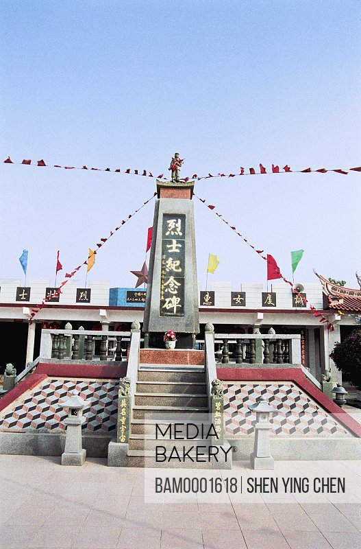 Monument with decoration in front of temple, The monument In front of Huian People's Liberation Army temple, Huian County, Fujian Province of People's Republic of China