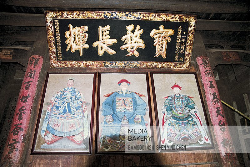 The ancestor's painting In the ancient dwelling in the Old Yingzhou, Ancient Yingzhou, Ningde County, Fujian Province of People's Republic of China