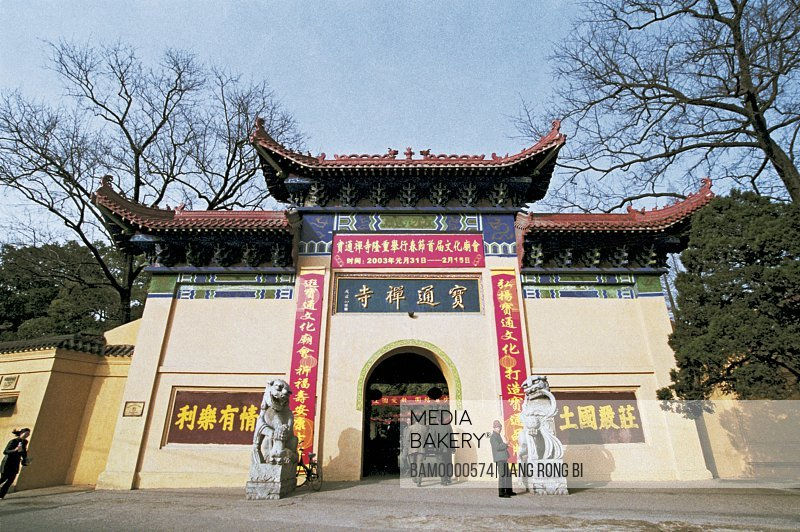 View of people walking by entrance of temple, The mountain door of Baotong Temple, Wuhan City, Hubei Province, People's Republic of China