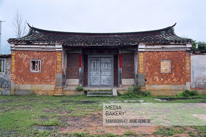 View of roofed house, Houses in Juren Village, Wangchuan Town, Huian County, Fujian Province, People's Republic of China