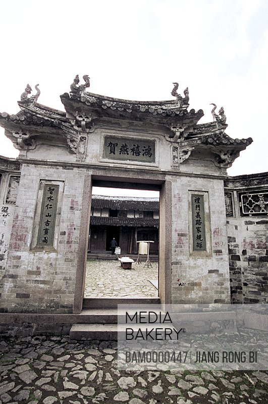 Facade of an ancient building with Chinese text, Gate of Ancient Residence in Ancient Furong Village , Nanxi River, Yongjia County, Zhejiang Province, People's Republic of China