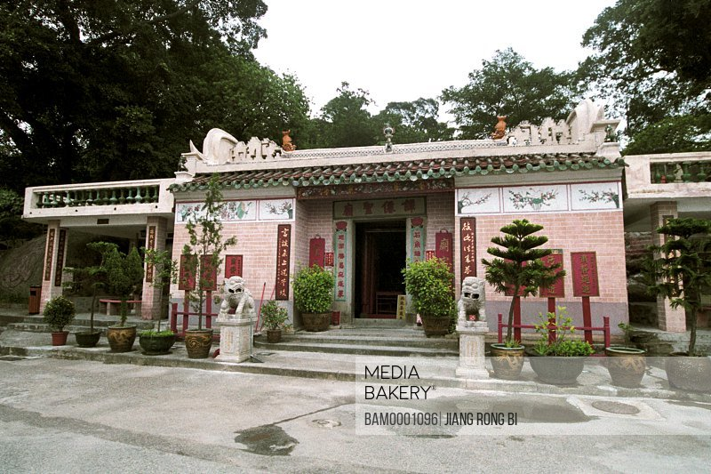 Facade of house with Chinese text on entrance, Tan's holy temple in Macao, Macao special administration region of People's Republic of China